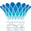 Borj-Milad-Tehran-Logo